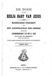 De bode van het heilig hart: Volume 4