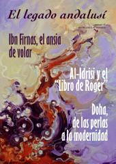 N.47 El legado andalusí: Una nueva sociedad mediterránea