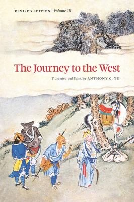 The Journey to the West  Revised Edition PDF