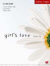 girl's love