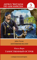 The Mysterious Island                 3 PDF