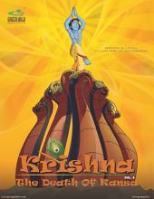 KRISHNA Vol. 4: KRISHNA - THE DEATH OF KANSA