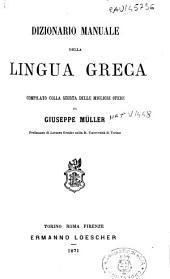 Dizionario manuale della lingua Greca