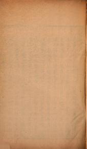 讀禮通考: 一百二十卷