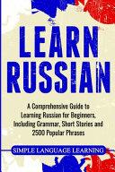Learn Russian PDF