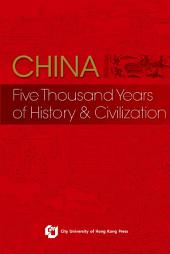 China: Five Thousand Years of History and Civilization