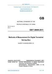 GB/T 26684-2011: Translated English PDF of Chinese Standard GB/T26684-2011: Methods of Measurement for Digital Terrestrial Set-top Box (GBT 26684-2011; GBT26684-2011).