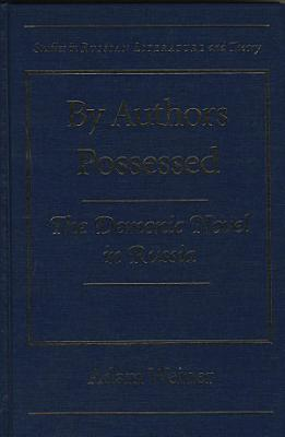 By Authors Possessed