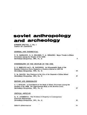 Soviet Anthropology and Archeology