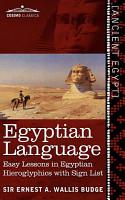 Egyptian Language PDF