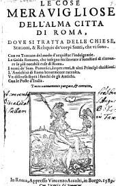 L' antichita di Roma: Raccolta brevemente da gli Autori antichi e moderni