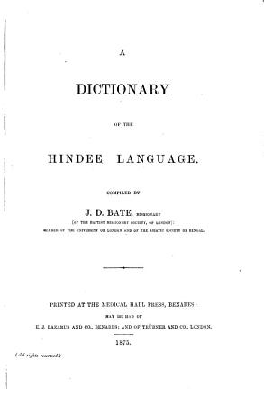 A dictionary of the Hindee language PDF
