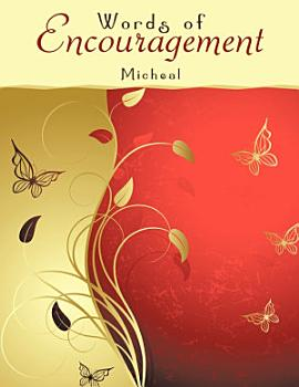 Words of Encouragement PDF