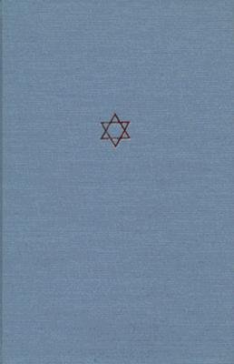The Talmud of the Land of Israel  Volume 26
