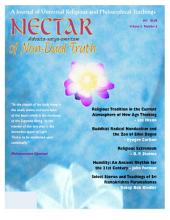 Nectar #17: The Sorrowless Space of Light