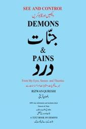 SEE AND CONTROL DEMONS & PAINS: From My Eyes, Senses and Theories