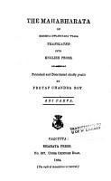 The Mahabharata of Krishna Dwaipayana Vyasa Translated Into English Prose  Adi parva  1893   Sabha parva  1899  PDF