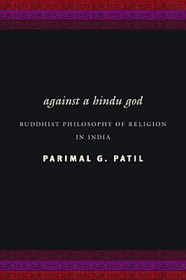 Against a Hindu God PDF