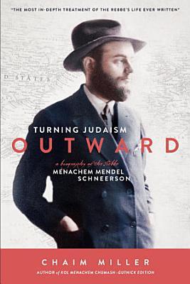 Turning Judaism Outward