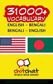 31000+ English - Bengali Bengali - English Vocabulary