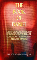 The Book of Daniel Book