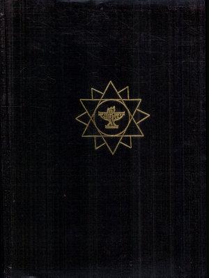 Encyclopaedia of Indian Literature PDF
