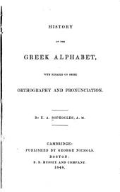 History of the Greek Alphabet