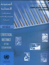 Statistical Abstract of the ESCWA Region 2003: Issue 23