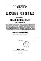 Comento sulle leggi civili del Regno delle Due Sicilie di Annibale Giordano: 4
