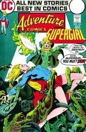 Adventure Comics (1938-) #421