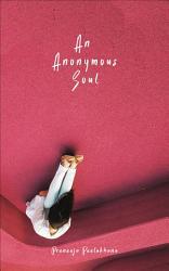 An Anonymous Soul Book PDF