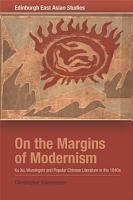 On the Margins of Modernism PDF