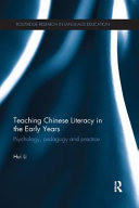 Teaching Chinese Literacy in the Early Years PDF