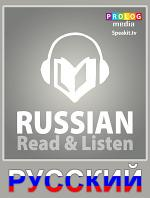 Russian phrase book | Read & Listen | Fully audio narrated (51007)