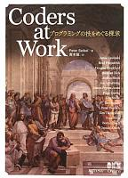 Coders at Work PDF