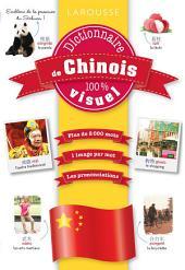 Dictionnaire de chinois 100% visuel