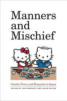 Manners and Mischief PDF