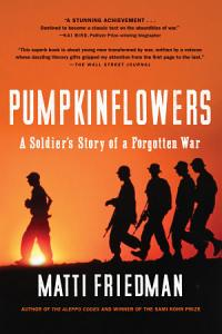 Pumpkinflowers Book