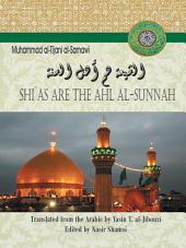 SHI`AS ARE THE AHL AL-SUNNAH