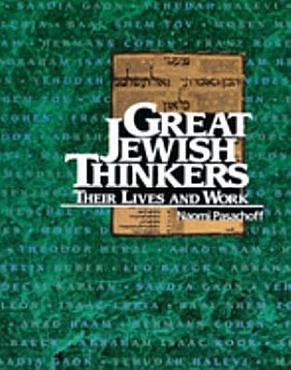Great Jewish Thinkers PDF