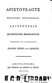 Aristotelous Mēchanika problēmata: Aristotelis Quaestiones mechanicae