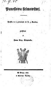 Panossowa sselmostwj (etc.)