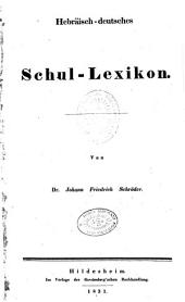 Hebräisch-deutsches Schul-Lexikon