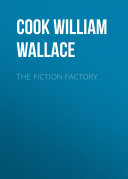 The Fiction Factory