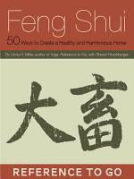 Feng Shui: Reference to Go