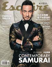 Esquire君子時代國際中文版141期: 武士的品格 中田英壽