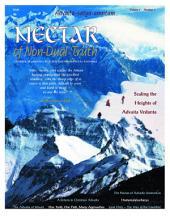 Nectar #6: Scaling the Heights of Advaita Vedanta