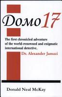 Domo 17 PDF