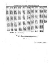 Königlich Bayerisches Intelligenzblatt von Niederbayern: 1852