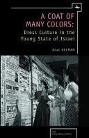 A Coat of Many Colors PDF